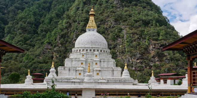 Ostbhutan - Stupa Chörten Kora in Trashiyangtse